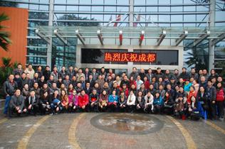 2011年度会员大会合影